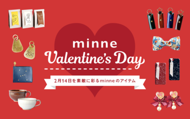 minne Valentine's Day