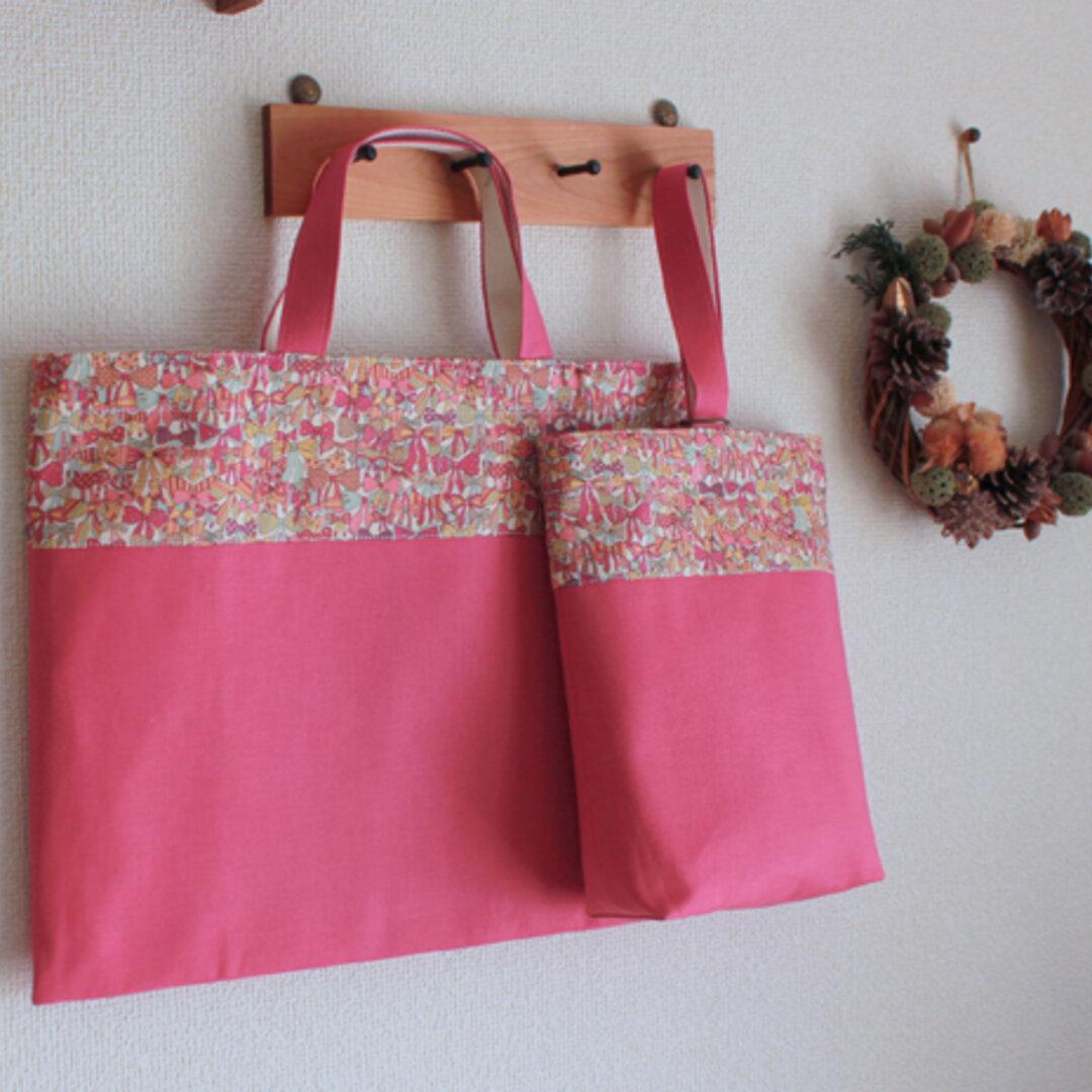 リバティ レッスンバッグ&上履き袋 2点セット【Jenny's Ribbons】ピンク《入園入学》女の子