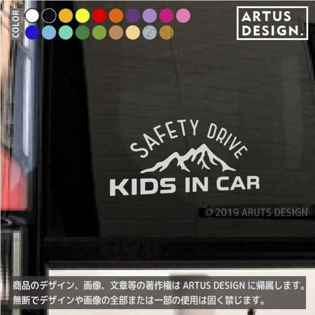キッズインカー ステッカー 車ステッカー 車 ステッカー 子供 おしゃれ かっこいい かわいい アウトドア シール 451d