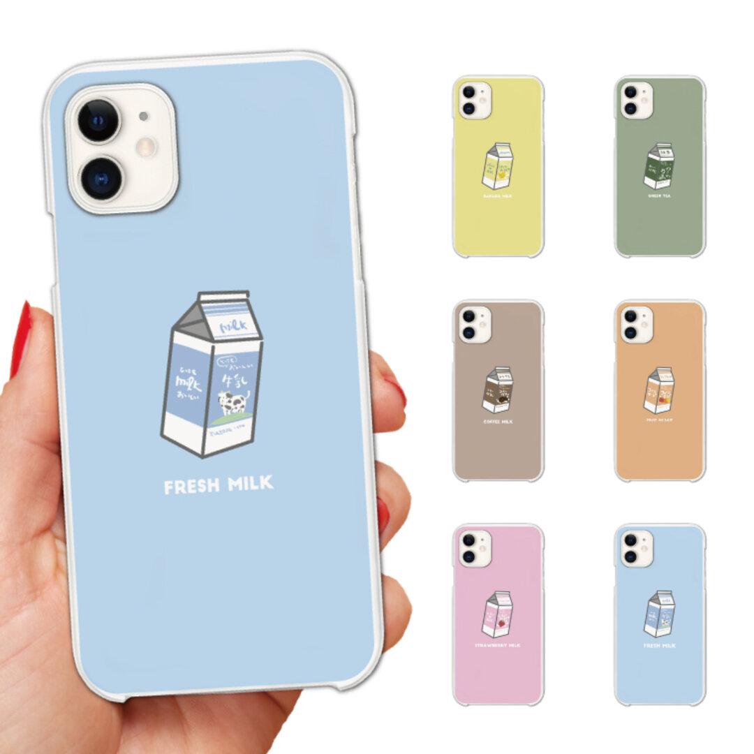 スマホケース 全機種対応 ハードケース iPhone Xpeira Galaxy AQUOS OPPO Android One 牛乳パック イラスト 韓国 ミルク イチゴ フルーツ コーヒー