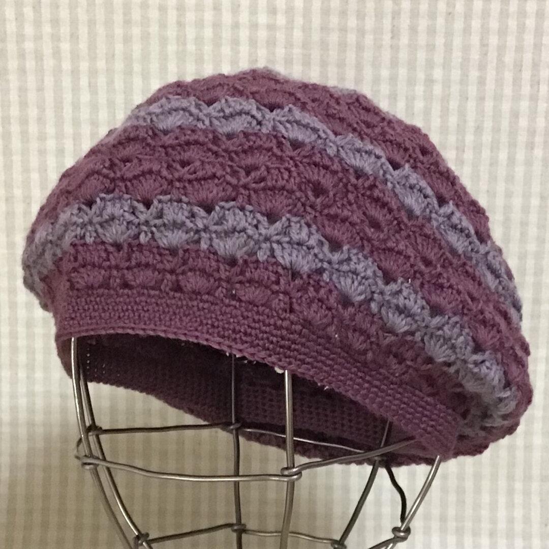 新作✨純毛中細🐏で編んだかぎ針編み秋色ボーダーベレー帽/グレープ🍇