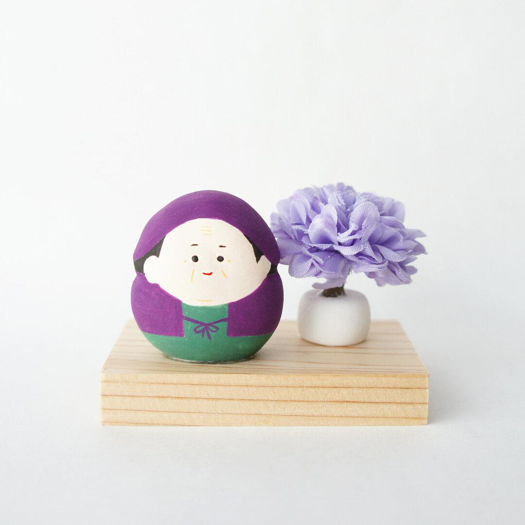 粘土人形*古希祝い(男性) グリーン系