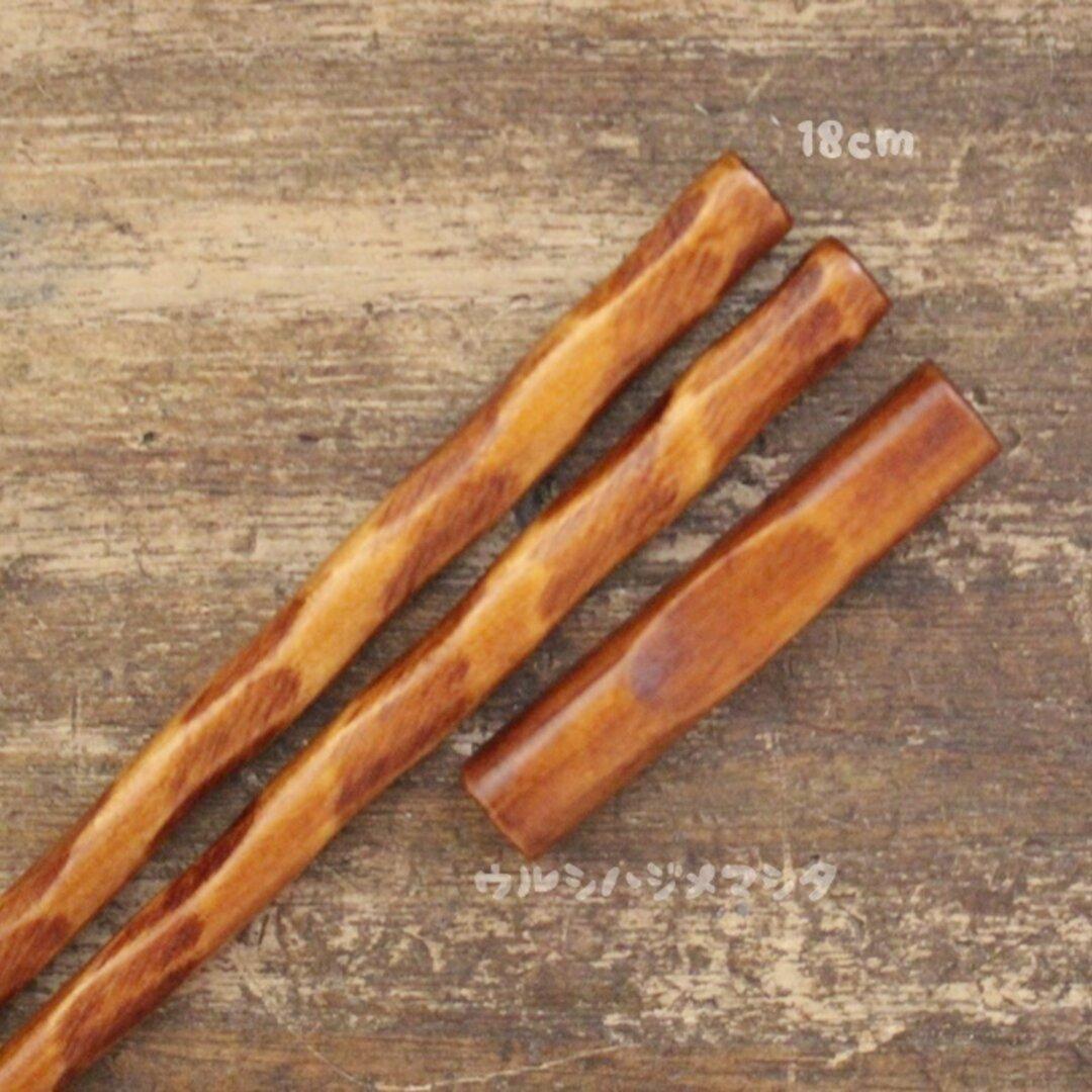 拭き漆の箸(ぐりぐり)+箸置き(シンプル)【セット販売】
