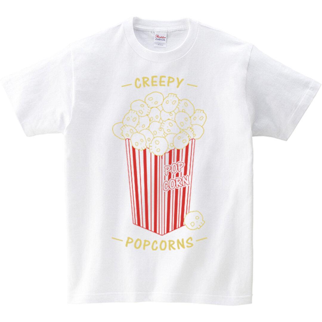 [キッズTシャツ] Creepy Popcorns