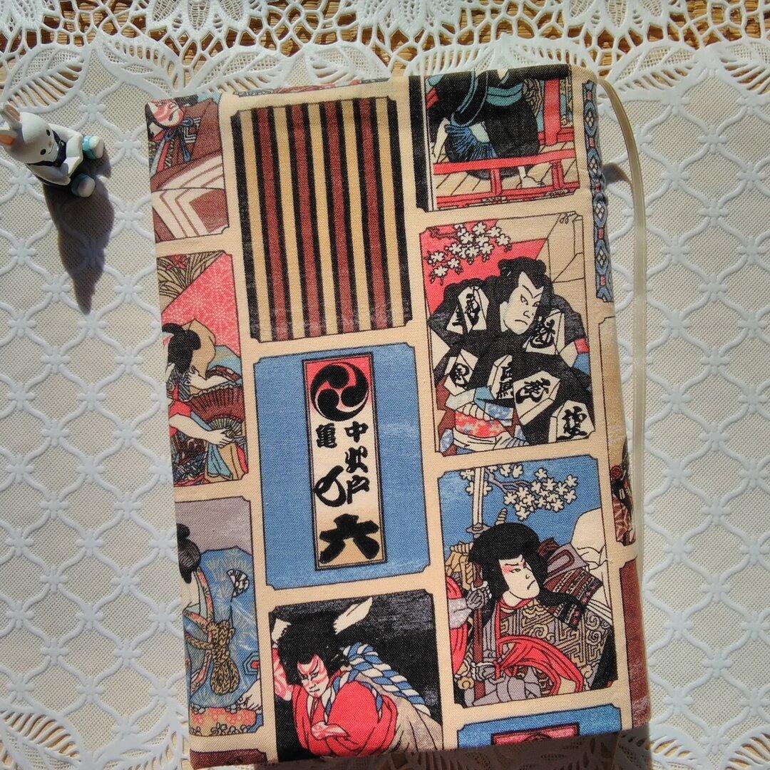 単行本サイズのブックカバー/歌舞伎、再販