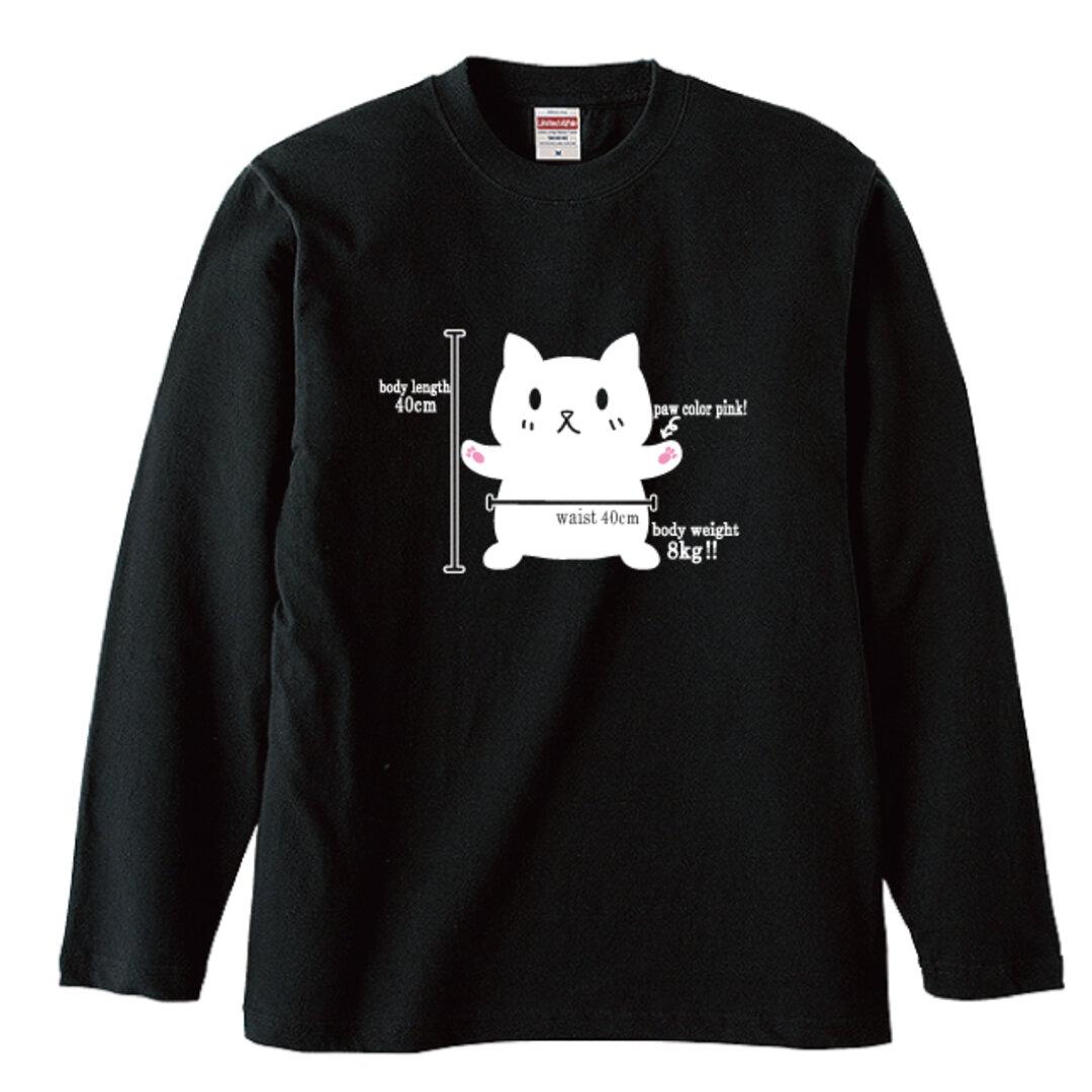 マシュマロボディ?メタボ猫長袖Tシャツ 綿Tシャツ 男女兼用サイズ