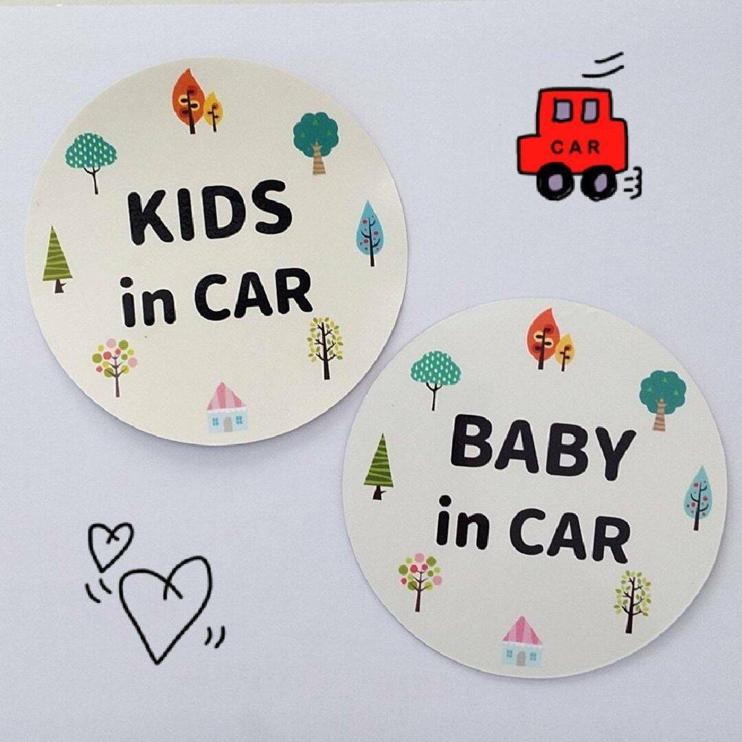 【№012】丸型 車用セーフティーステッカー マグネット ベビー キッズ  BABY in CAR  KIDS in CAR
