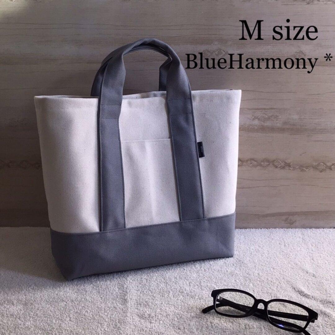 【帆布トートバック】Mサイズ・オフホワイト×グレー・8号帆布・ランチバック・軽量