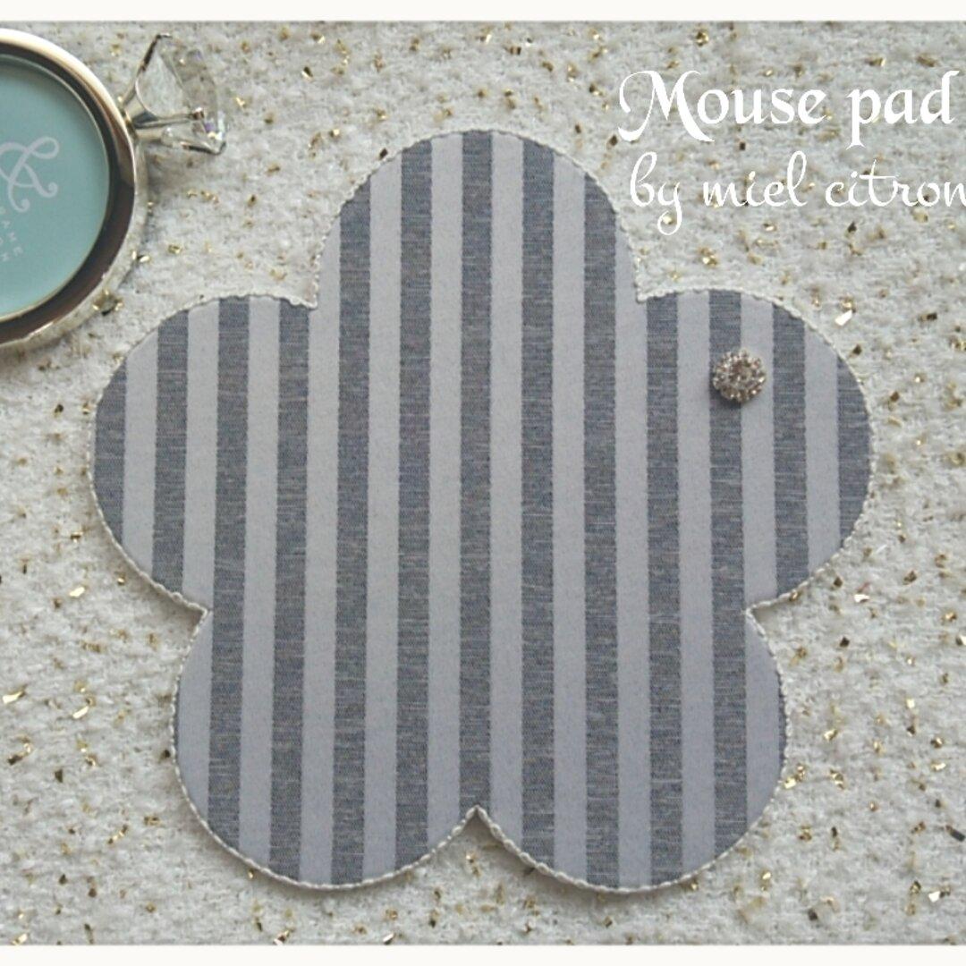 お花の可愛いマウスパッド グレー ~ダイヤ~