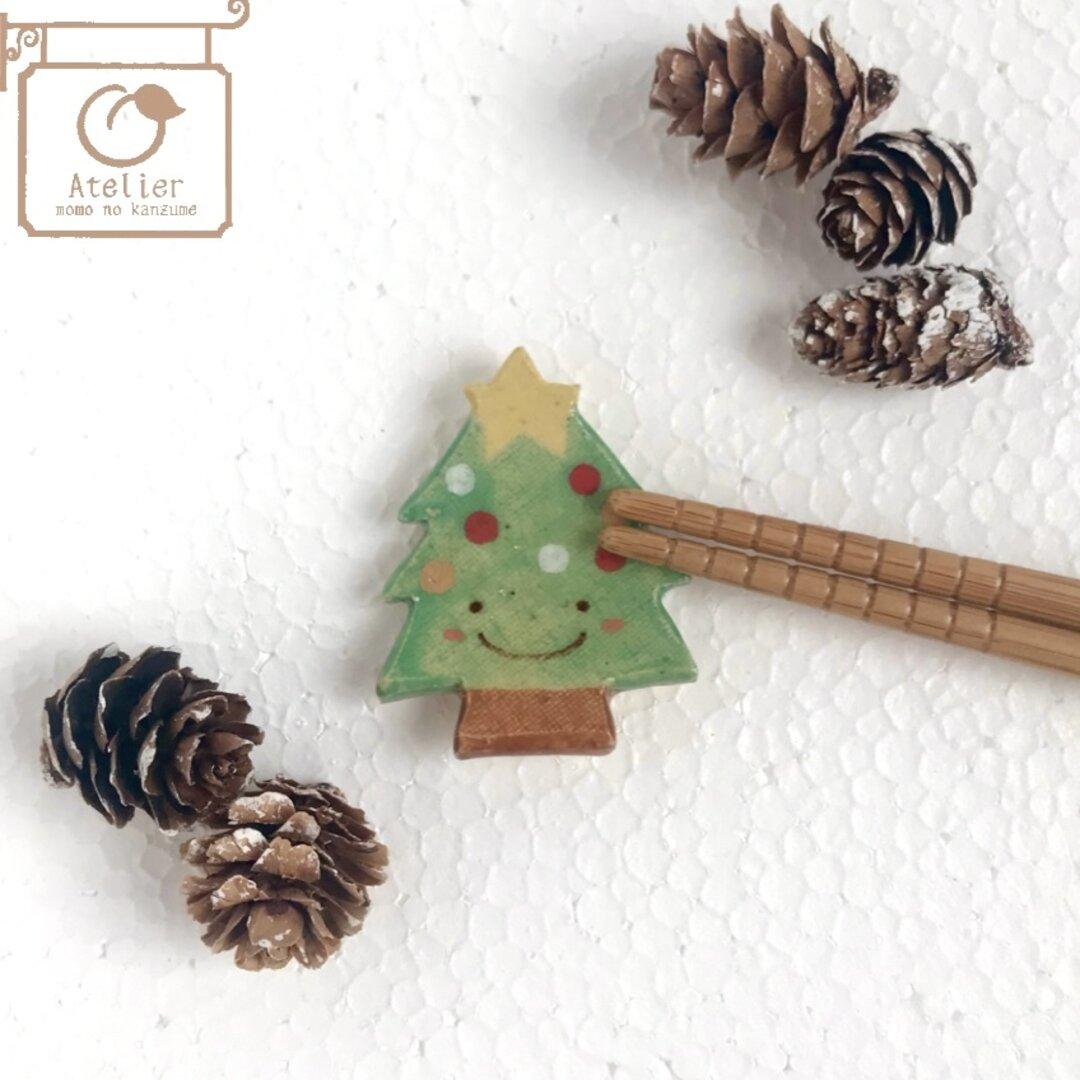 Xmas箸置きその2*クリスマスツリーさん