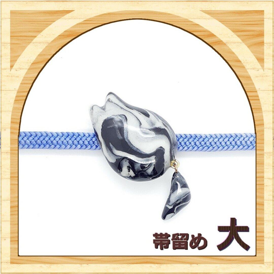 にゃんと大きい!【帯留め】白黒マーブル猫 煌めきアメリカンショートヘア