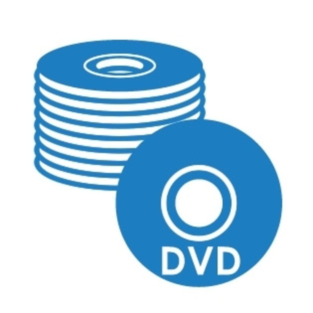 DVD化【最安値】パワポデータやスマホの中のデータをディスク化 DVD作成致します。