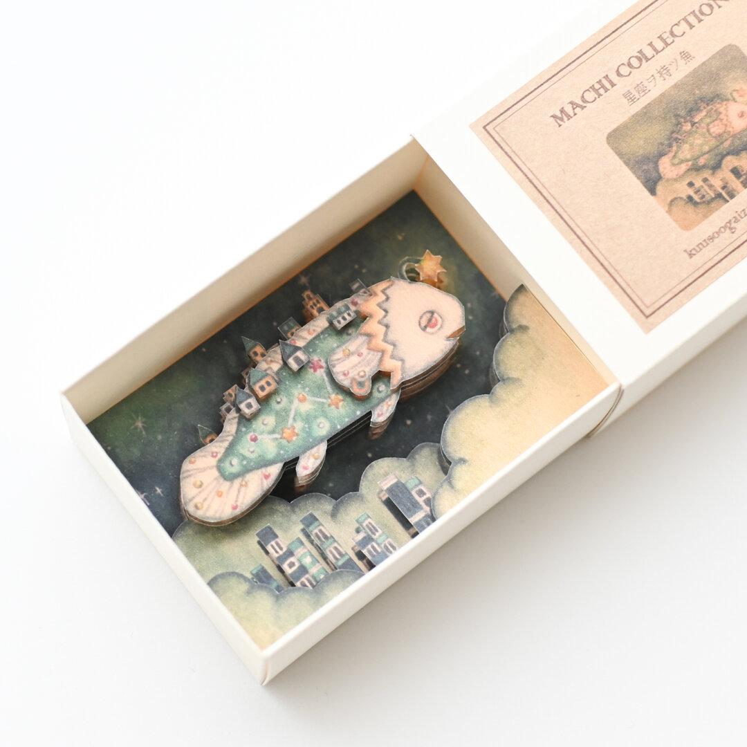 手作りキット*ミニ3次元Box「星座ヲ持ツ魚」《空想街雑貨店》