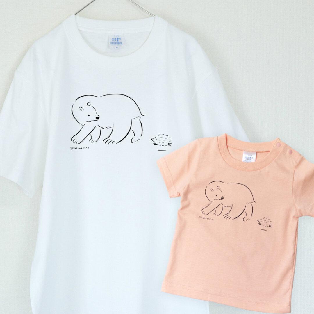 【親子セット】シロクマとハリネズミ HYGGELIG × satonekoto アウトドア キャンプ Tシャツ H302