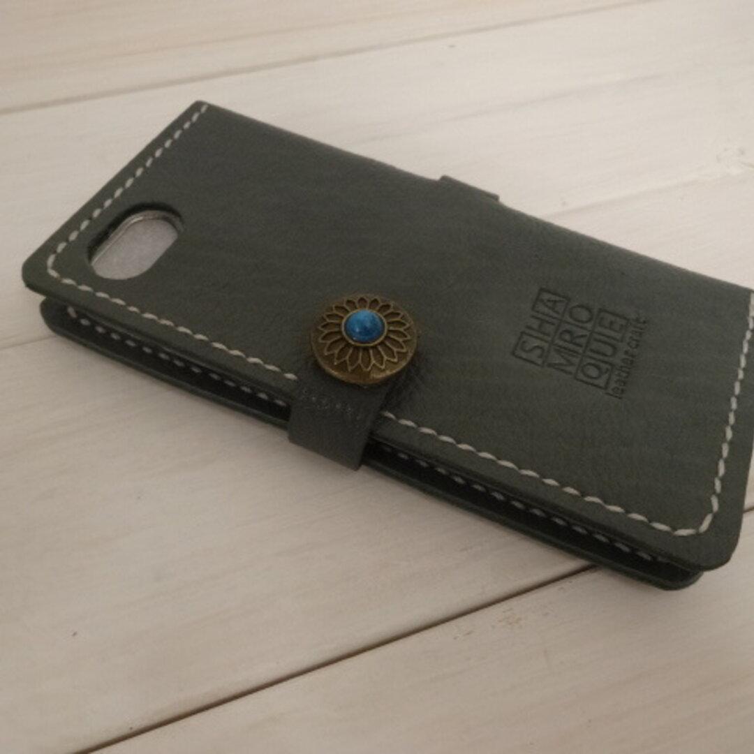 スマートフォン7・8用 革ケースカバー