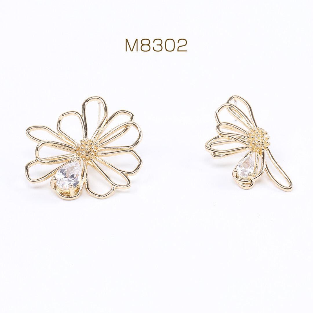M8302   2对 高品質デザインピアス ジルコニアピアス フラワーピアス ゴールド クリスタル 2×(1ペア)