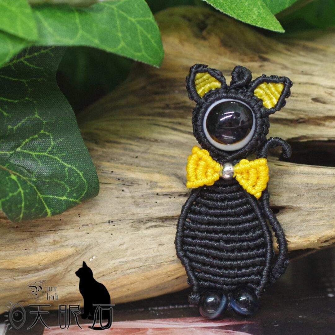 黒猫!?猫眼!?(*Φω-)『天眼石』な!!あなたを見守る猫マクラメ編みアクセサリー8(御主人様募集中)