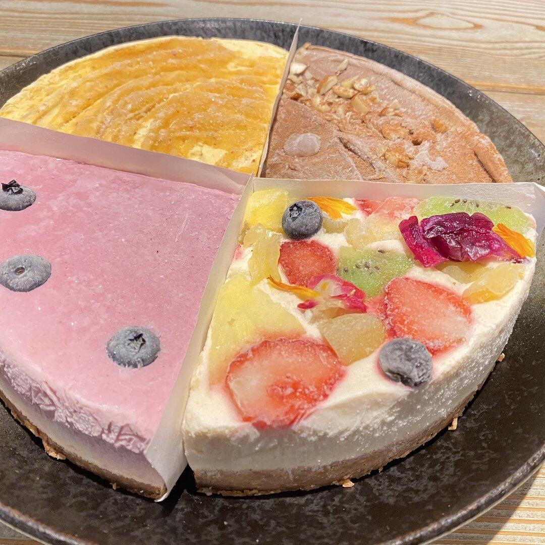 お得!『健幸・生ケーキ』おまかせ4種(ローケーキ)