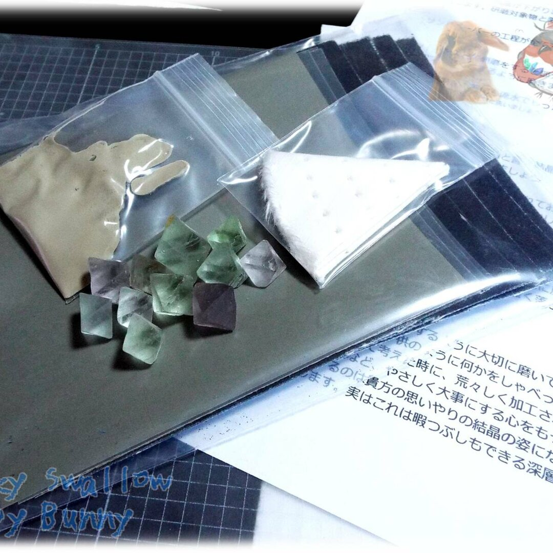 🌟 元祖♪ 🔘 研磨加工職人の♪原石より簡単♪難易度低 復刻版♪ フローライト(3個入から5個に増量)磨きセット♪研磨キット♪