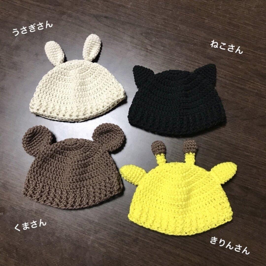 ニューボーンフォト 新生児 ベビー帽子 アニマル 動物
