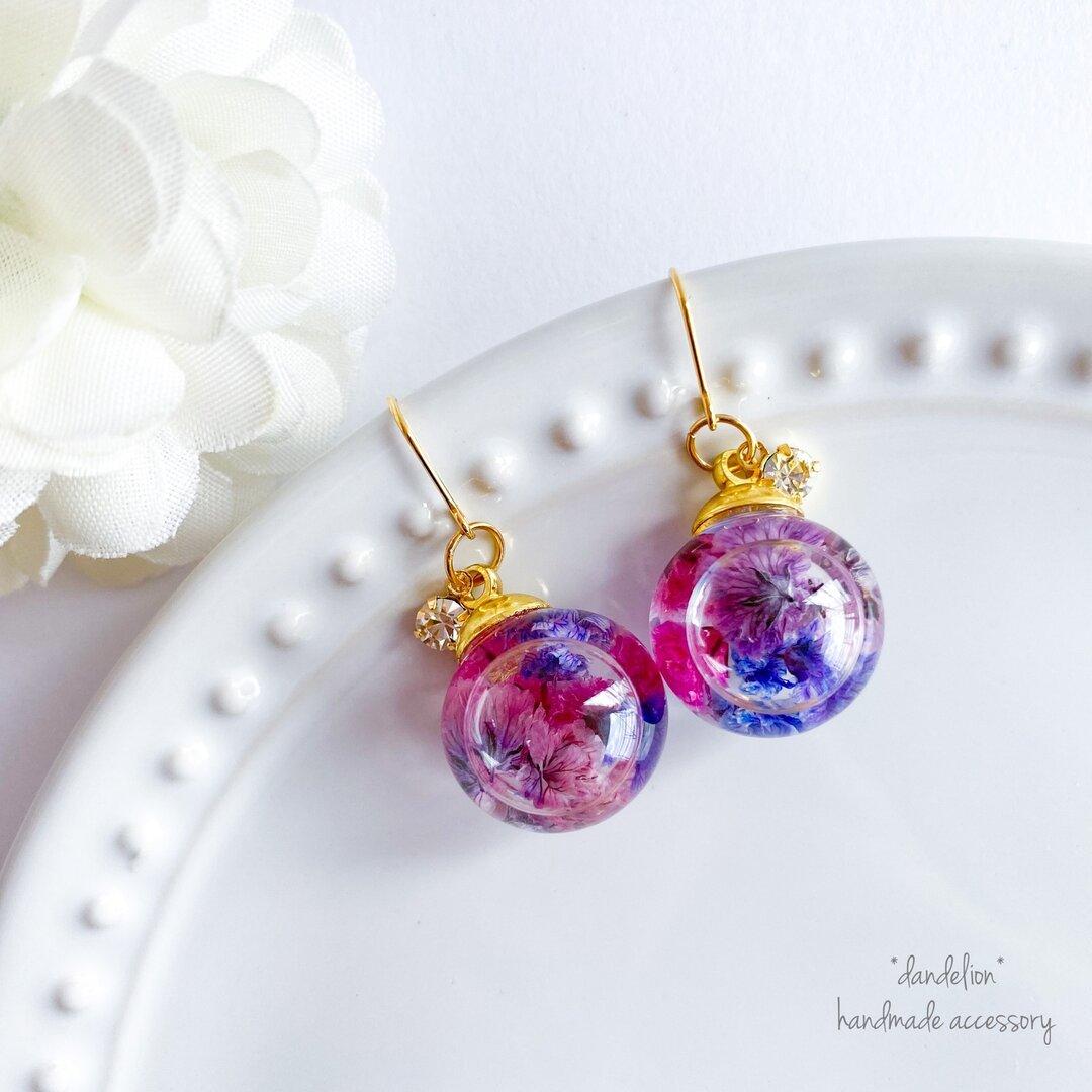 【葡萄カラー】ハーバリウムピアス/イヤリング