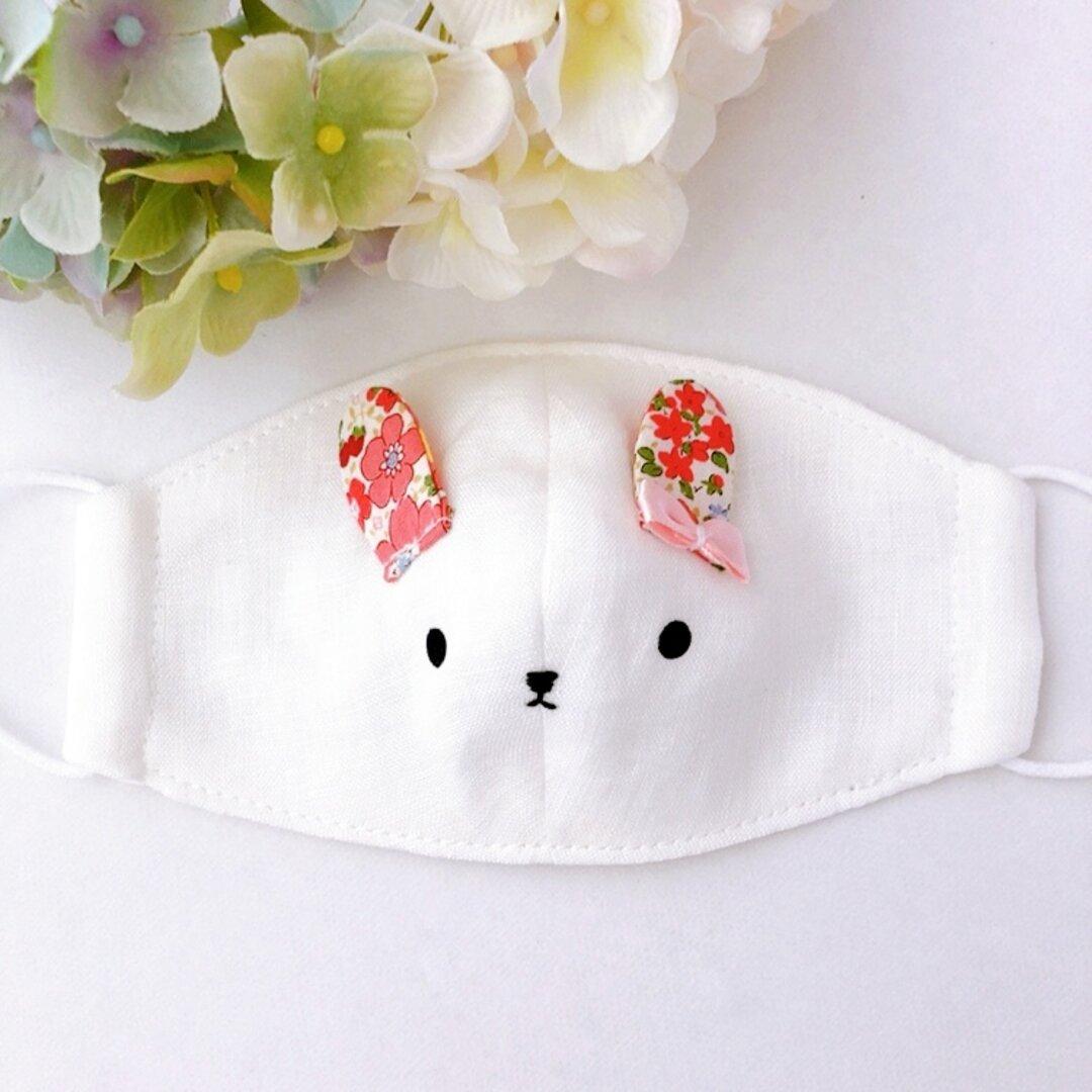 【子供マスク】再販‼︎可愛いうさぎ顔の立体マスク