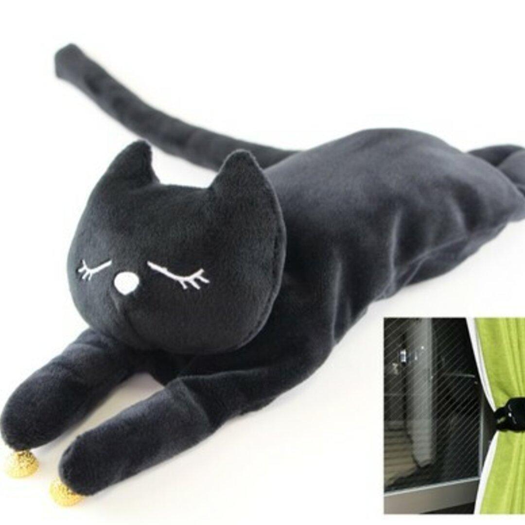 猫のカーテンタッセル