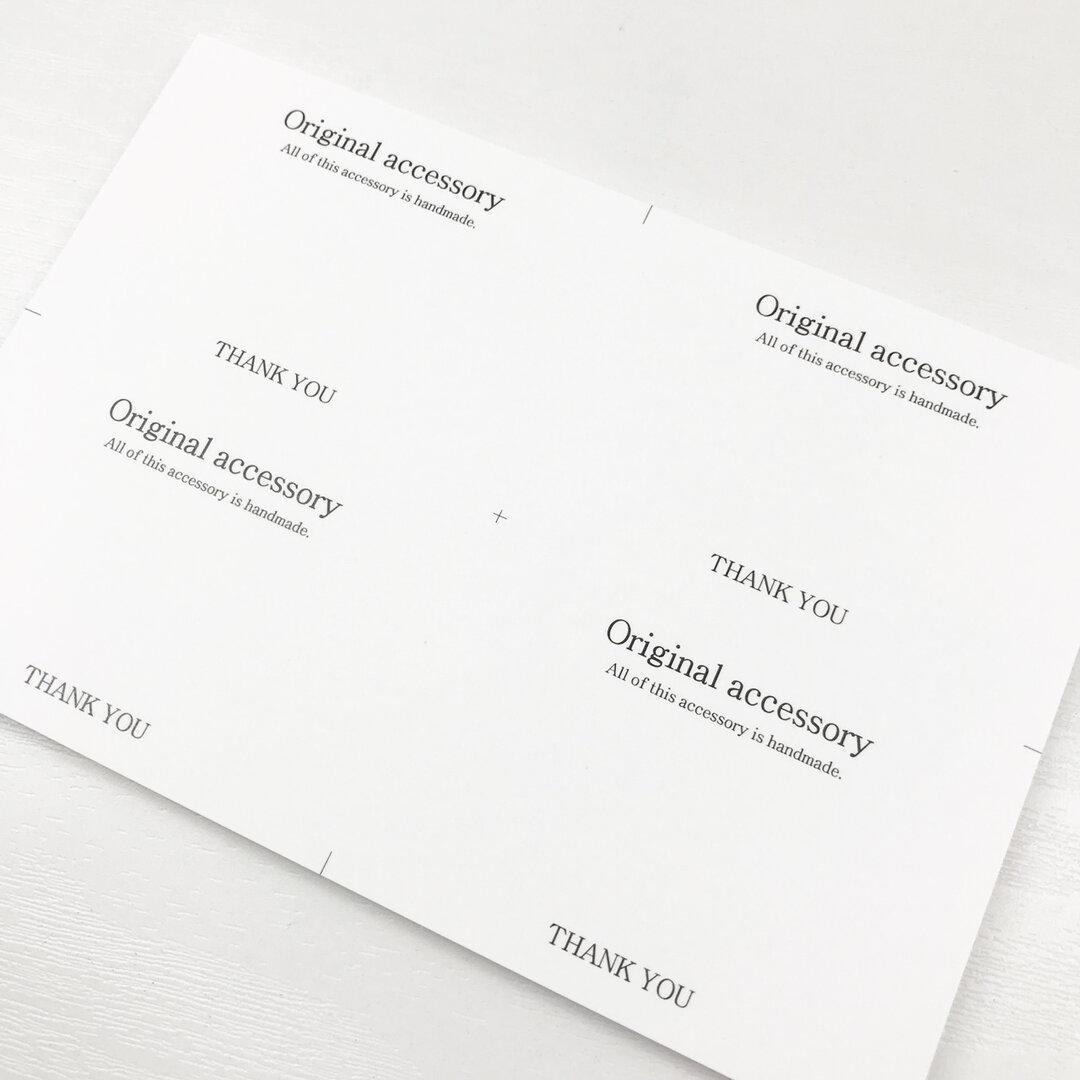【80枚分】1/4タイプ・アクセサリー台紙(RSA903)