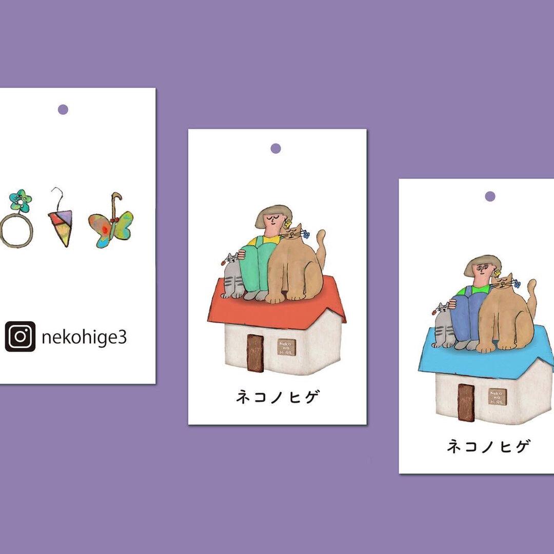 イラスト名刺、ショップカード作成 (100部印刷含)