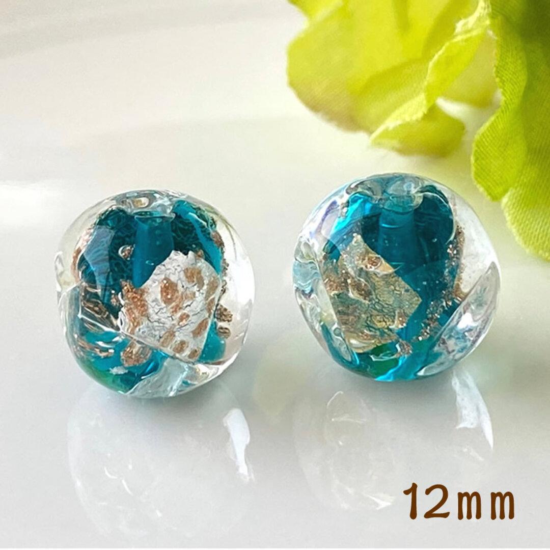ガラスビーズ キューブ ha7 エメラルドブルー 2個 12mmトンボ玉 金箔 銀箔 スクエア アクセサリーパーツ チェコビーズ