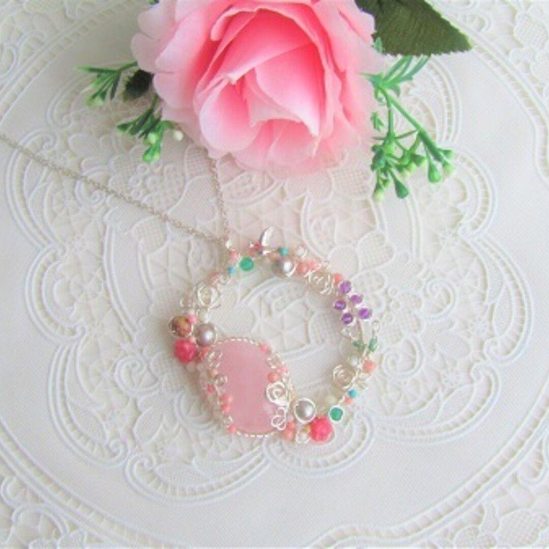 ロ-ズクオーツの花輪ネックレス<N602>ネックレストップ ワイヤージュエリー
