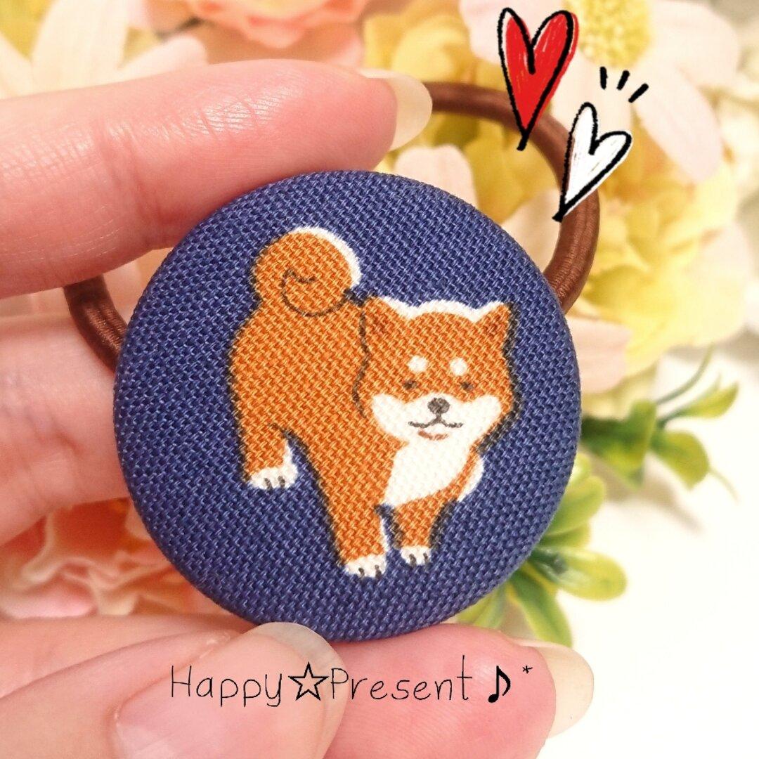 再販!柴犬が可愛い癒し系くるみボタンのヘアゴム🐕❤️✨③ブルー 送料無料 大人女子 大人可愛い プレゼント ラッピング 限定 犬