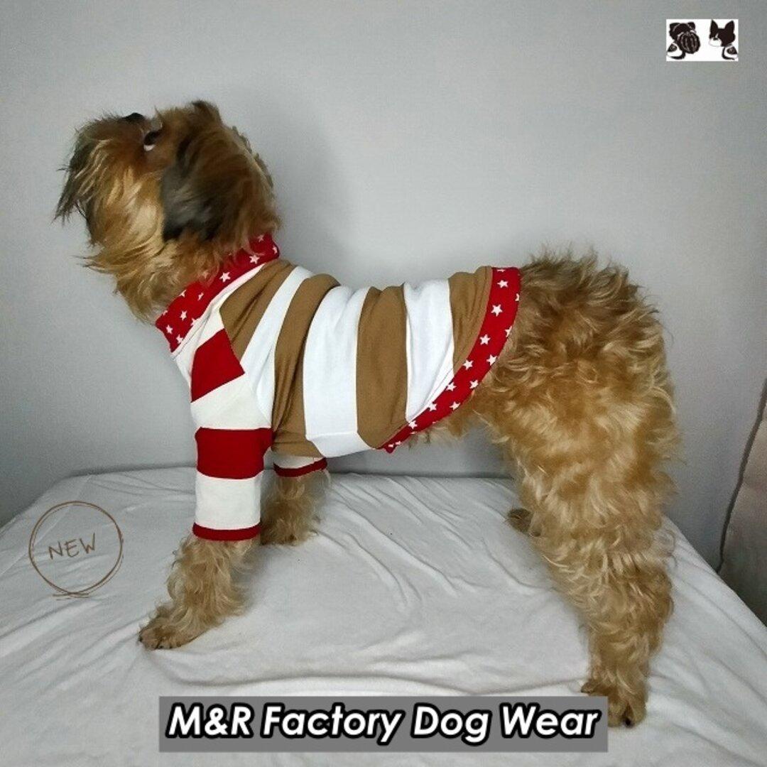 【犬服オリジナル】普段着に・ベージュボーダー袖付(アカ)テレコ犬服Tシャツ0349 #犬服通販 #ボストンテリア #フレンチブルドッグ #パグ #トイプードル #チワワ #ヨーキー