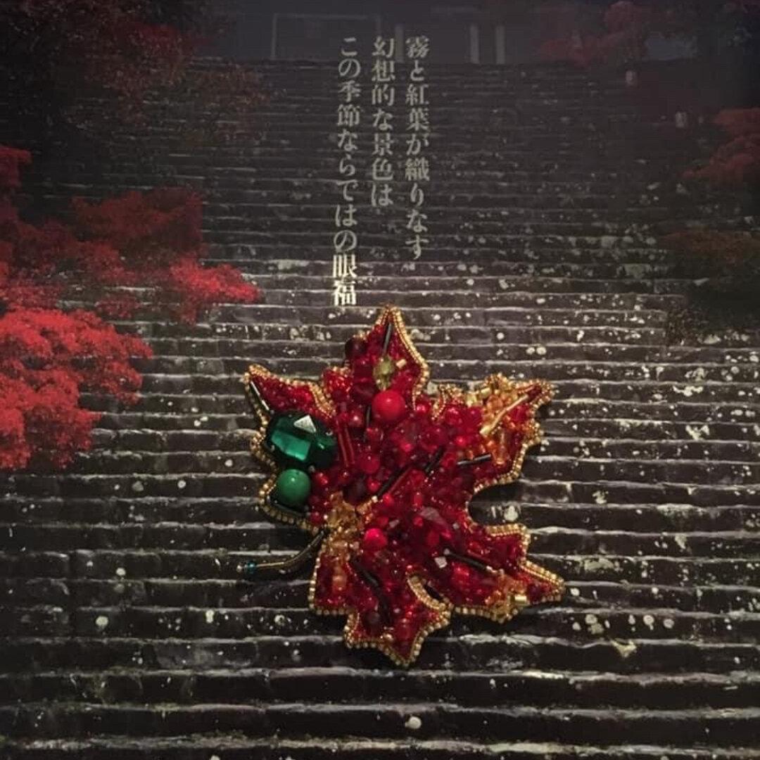 ブローチカエデの葉