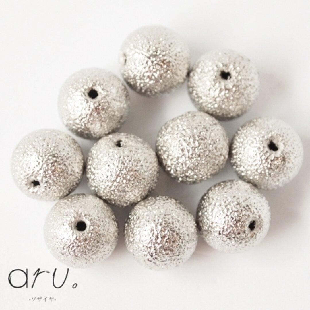 [B1810-5-s]【18個】 サンドブラストビーズ 10mm シルバー 銀