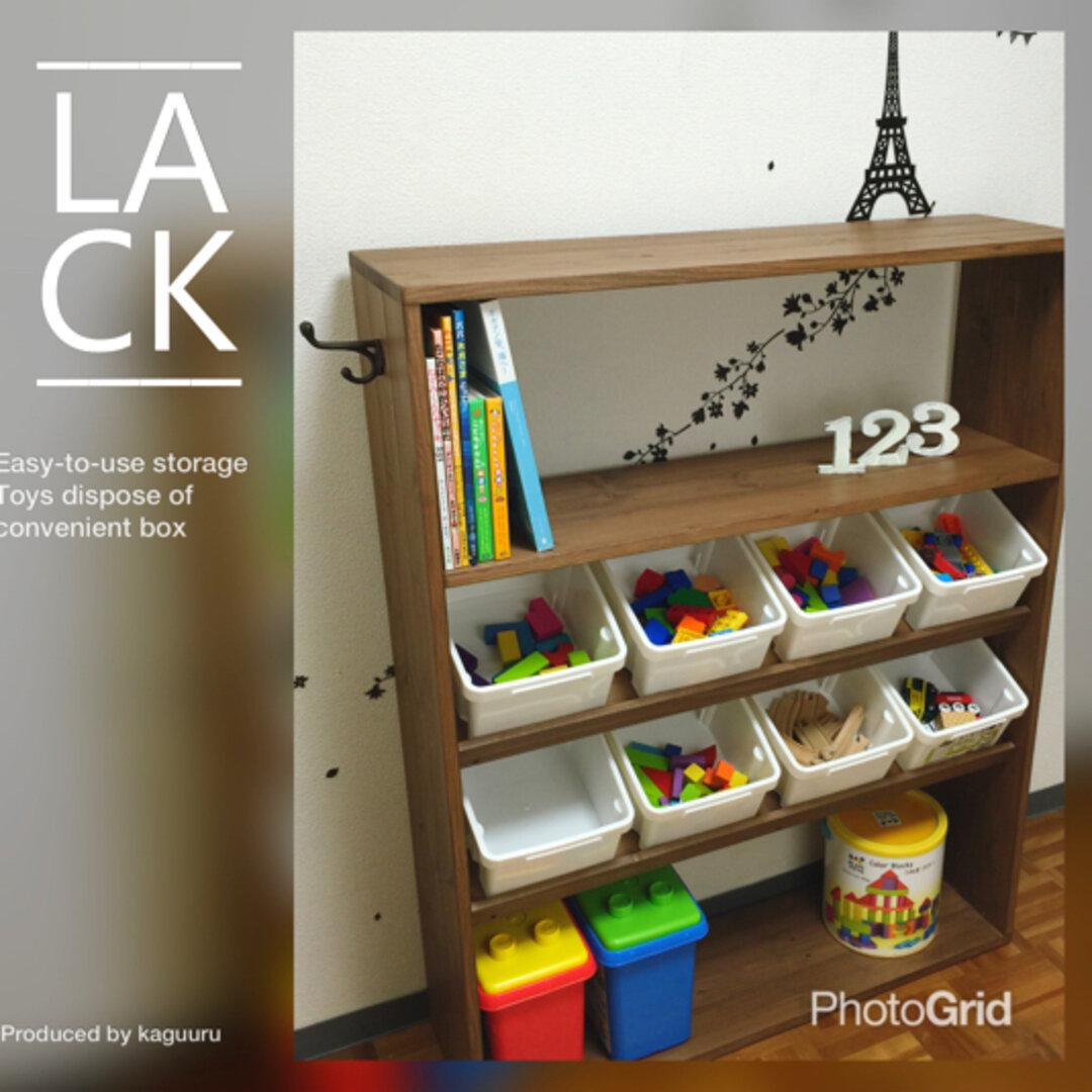【組立不要!完成品!サイズオーダー家具】ケースつき4段★おもちゃ箱収納ラック♪本棚