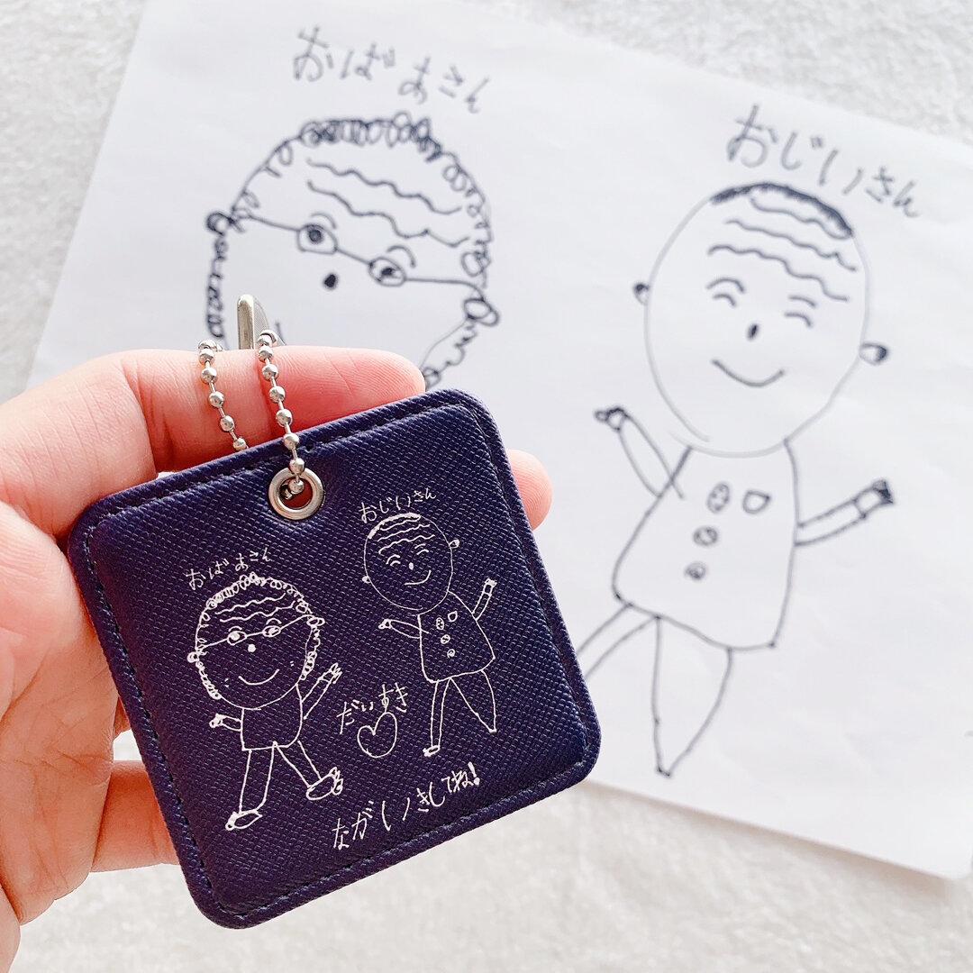 【敬老の日】お子さんの絵から作る一つしかない★キーホルダー★絵&名入り