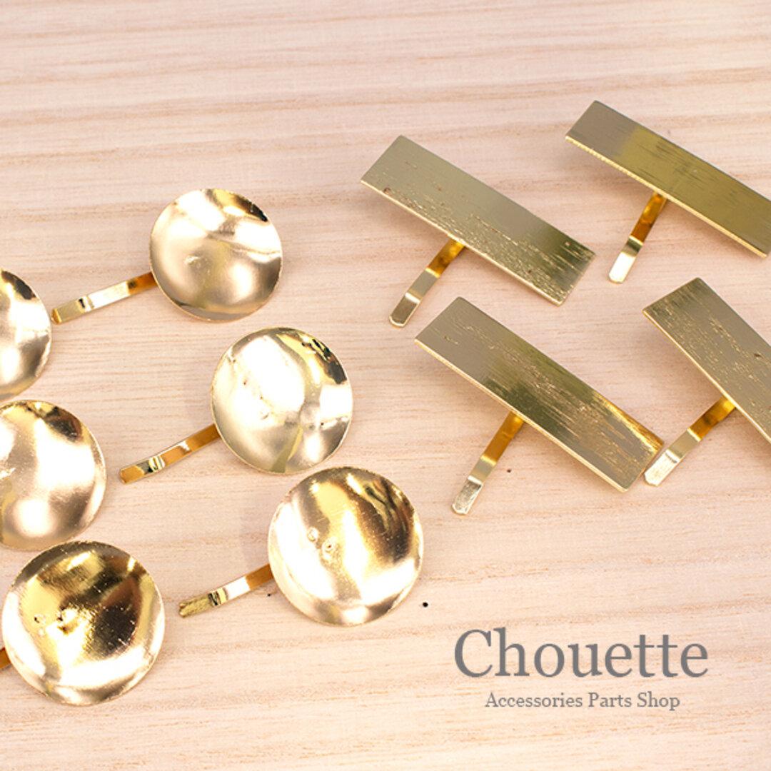 全品送料無料 長方形&丸のポニーフックセット ゴールド  pt-954