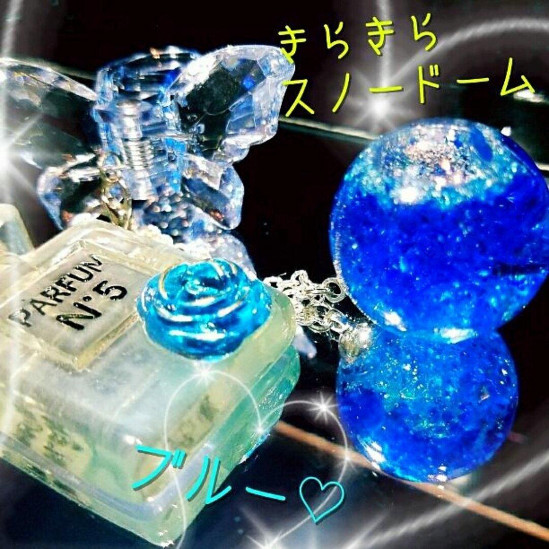 新商品✨1点限定❣液体ガラスドーム 3Dバタフライ バックチャーム ライトブルー