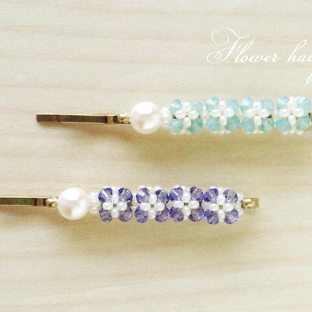 【お花のヘアピン】ペールグリーン、青紫