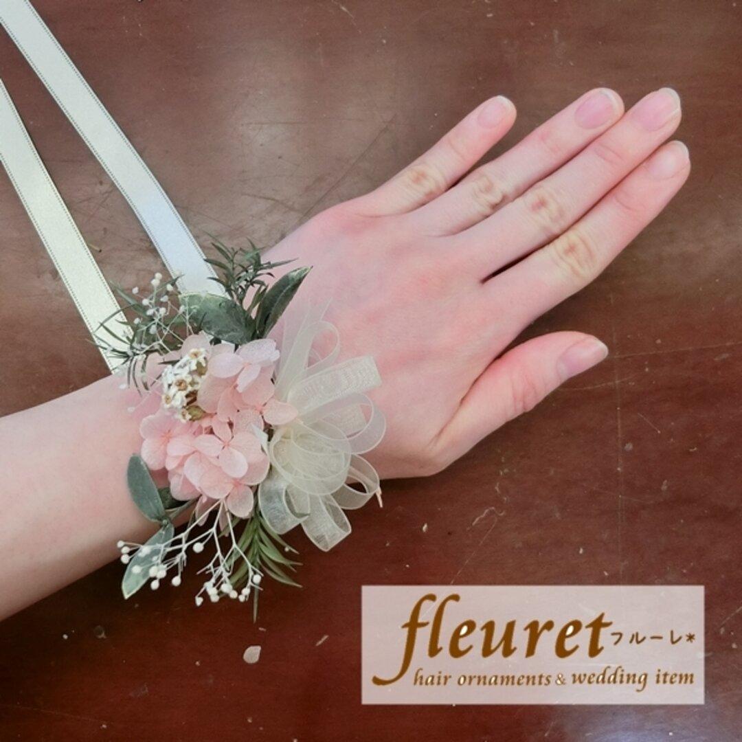 プリザーブドフラワーのリストレット【リストブーケ】淡いピンク 紫陽花(アジサイ)・ユーカリ