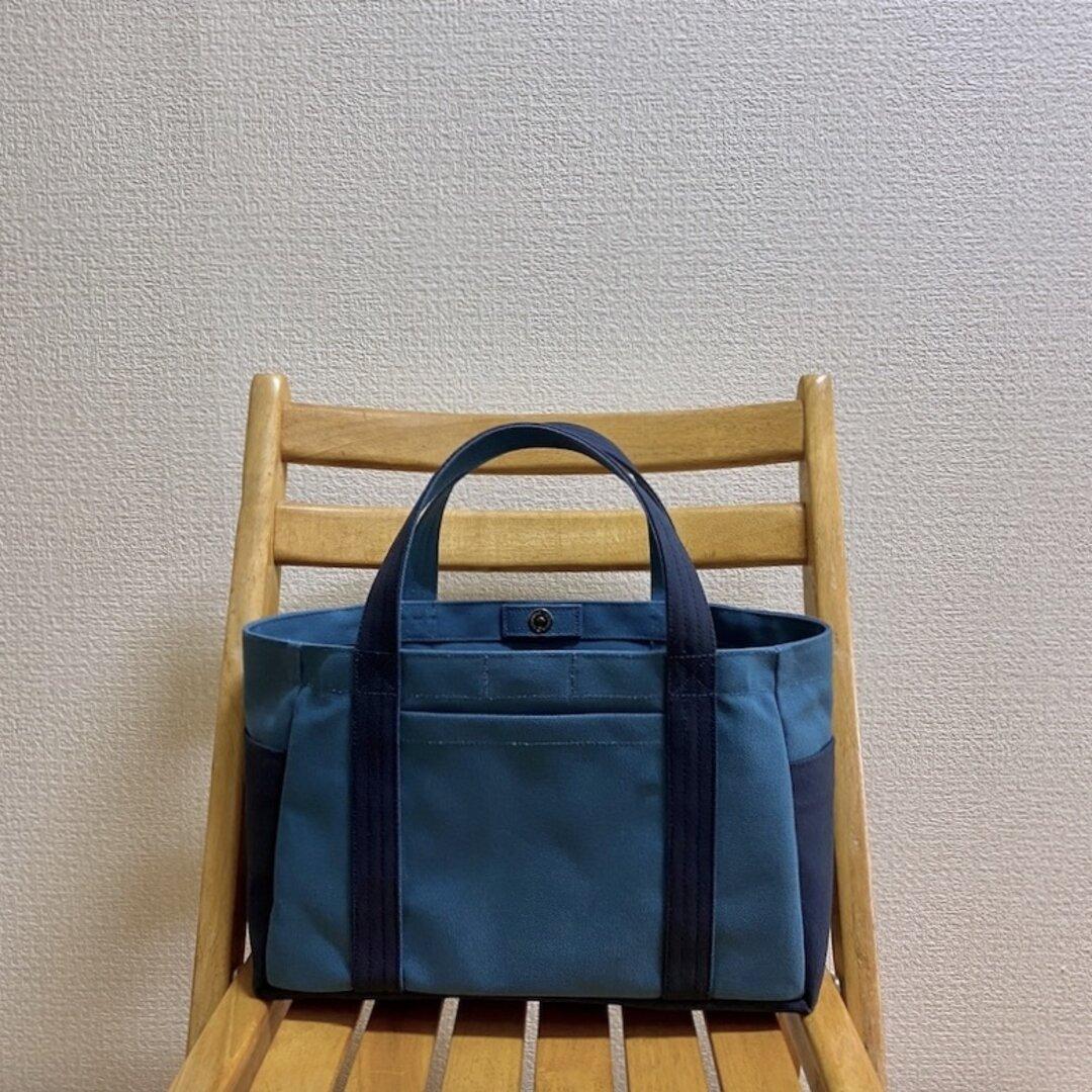 「ポケットトート」横長サイズ「ミネラルブルー×ネイビー(紺)」倉敷帆布8号【受注制作】