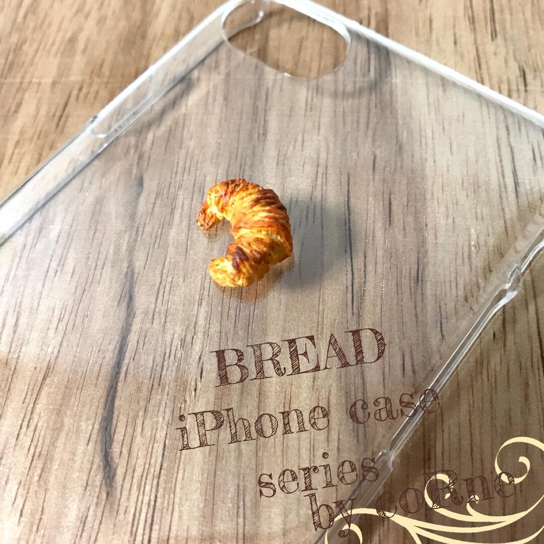 ミニチュアパンのiPhoneケース【クロワッサン】*各種スマホ応相談*再販×10