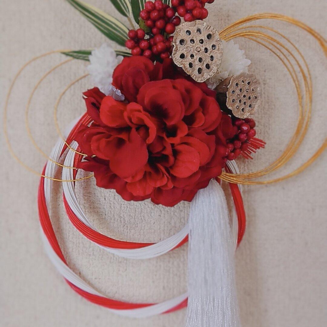 【再販】上品な紅白~お正月飾り