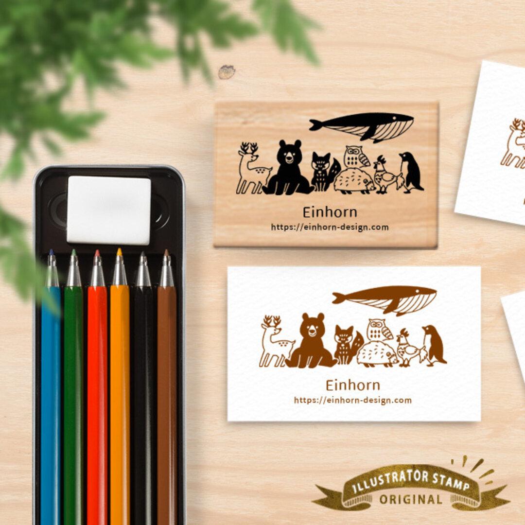 【 イラストレ-タ- カスタム スタンプ 】可愛い動物の ロゴ スタンプ - DS18001-CS05