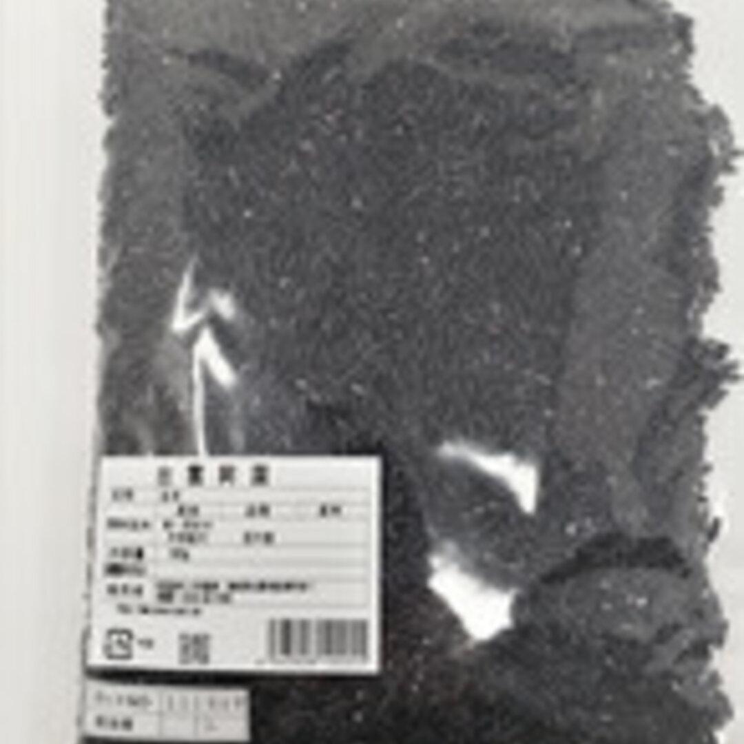【送料込み・メール便】特別栽培米 黒米【古代米】国内産(500g)パック