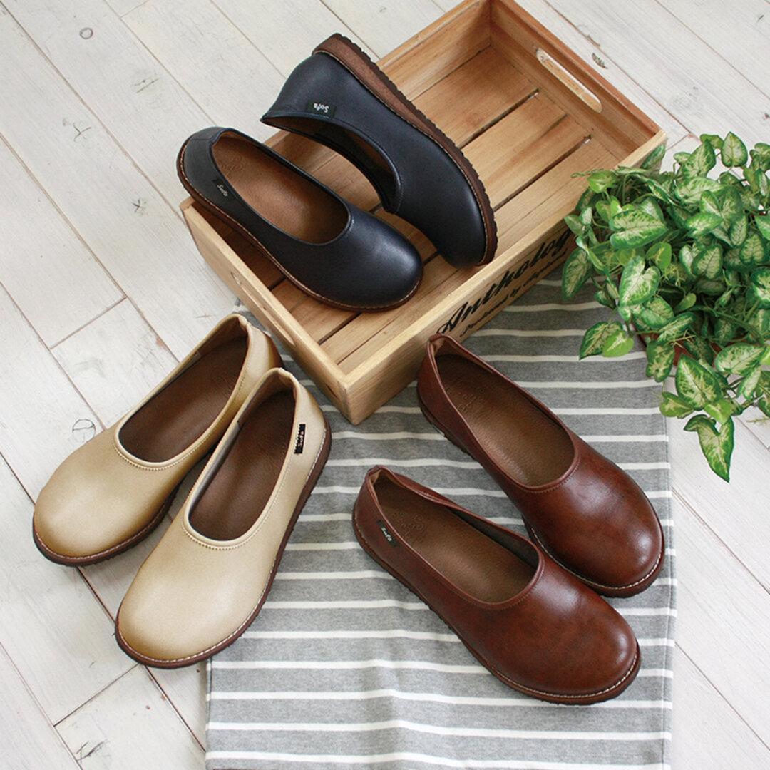 これしか履けなくなる…コンフォートシューズ ガーデン(GARDN) レディースシューズ 靴 日本製 国産素材 オリジナルシューズ 【納期5~11日】
