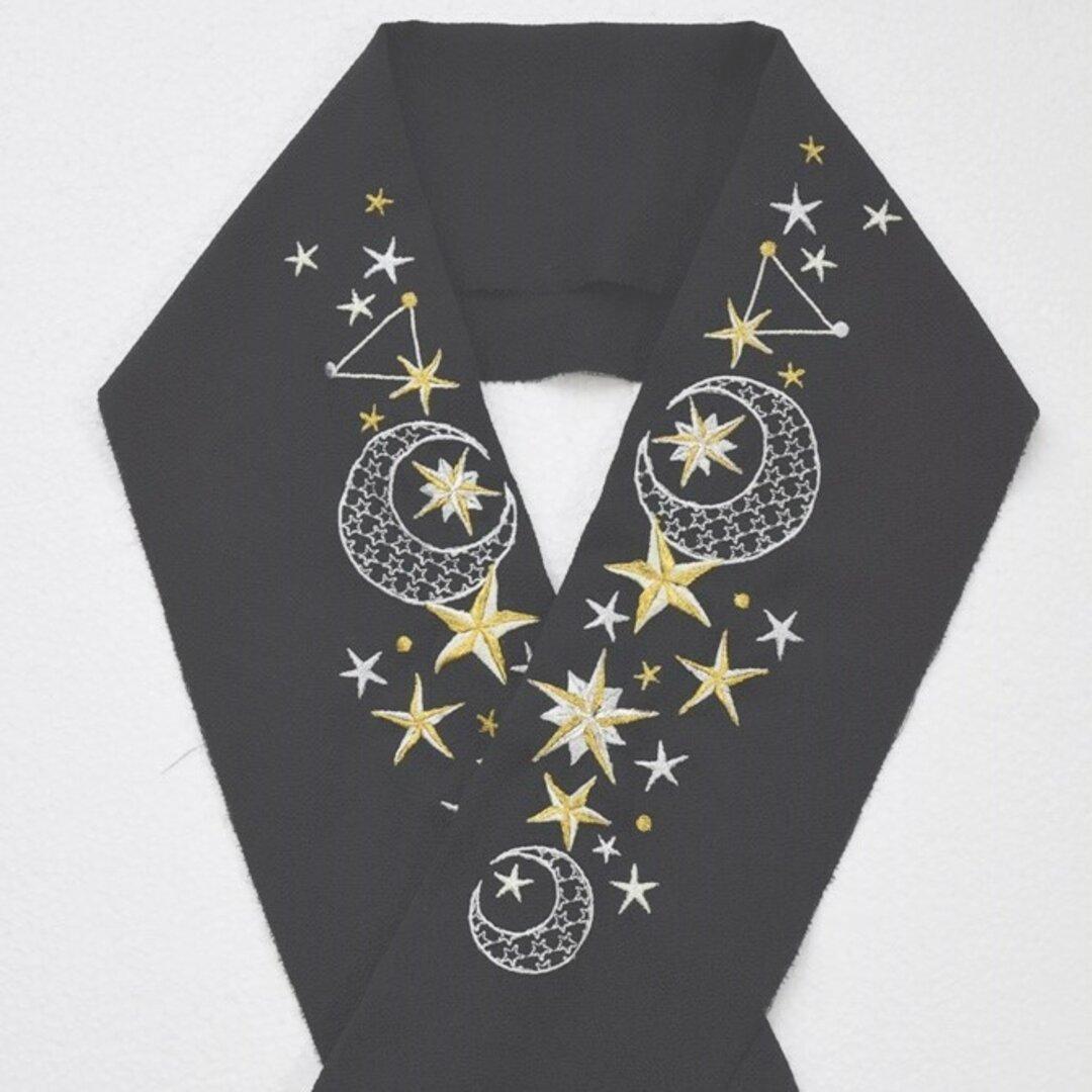 「星座柄刺繍半襟」~流星の輝き~刺繍ロング30cm丈