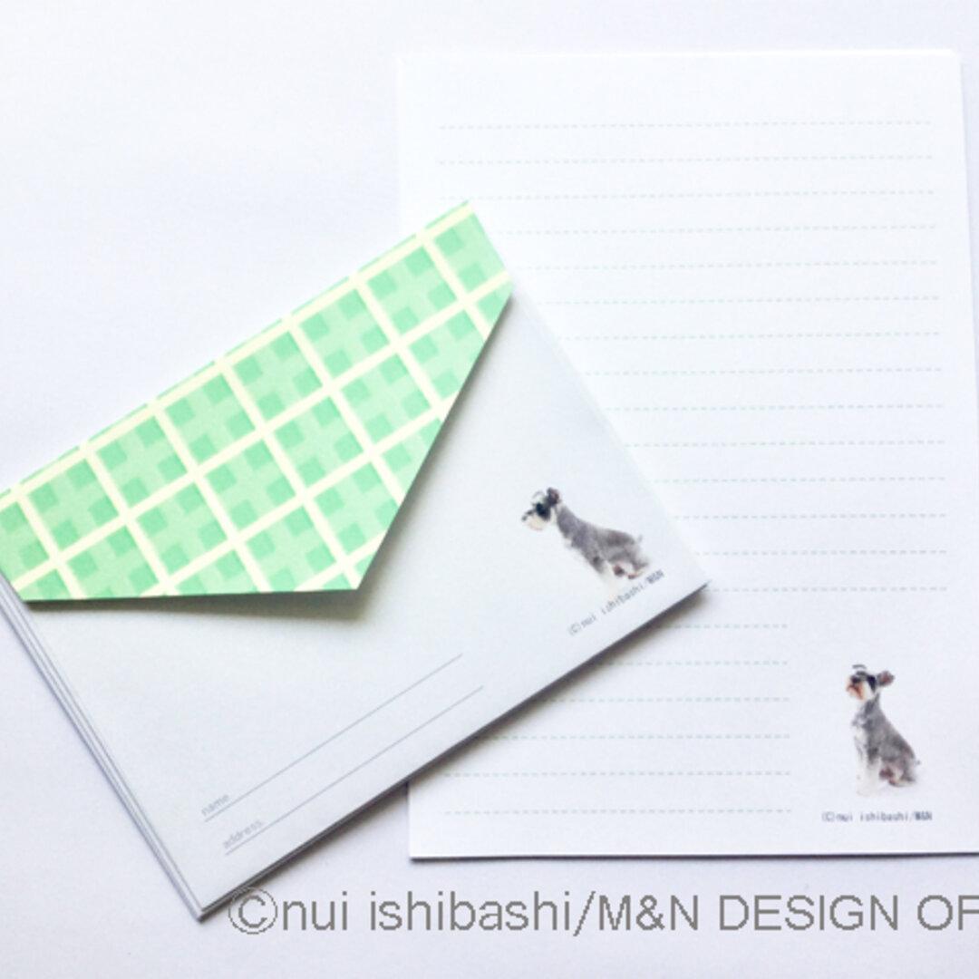 シュナウザーのレターセット(便箋&封筒)/写真