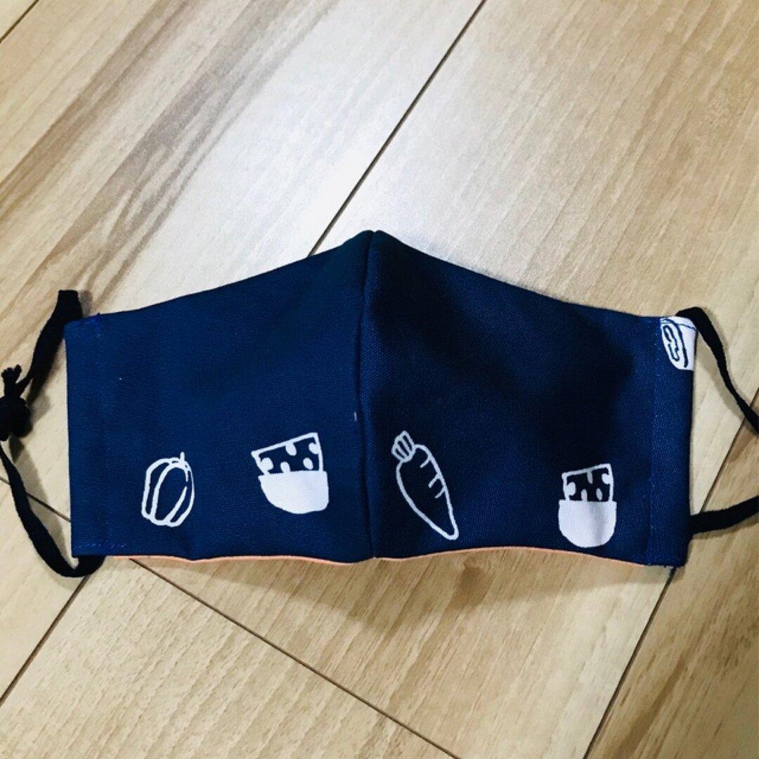 大きめマスク(紺 内側:オレンジ/天然染料染め) フィルターポケット付き